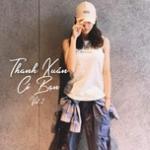 Download nhạc hay Thanh Xuân Có Bạn (Vol. 2) Mp3 hot