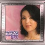 Nghe nhạc hay 20 Shi Ji Guang Hui Yin Ji dCS Xing Xuan Ji về điện thoại