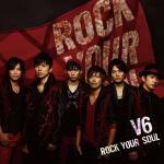 Tải bài hát hot Rock Your Soul (Single) Mp3 miễn phí