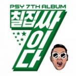 Tải nhạc online PSY 7th Album Mp3 miễn phí