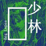 Tải nhạc hot Shaolin (Single)