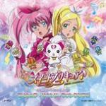 Download nhạc Suite Precure OST 1: Pretty Cure Sound Fantasia!! Mp3 hot