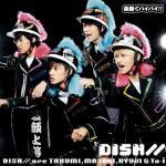 Download nhạc Hengao De Bye Bye!! (Single)