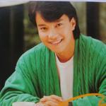 Tải nhạc online Li Xiang Nan Hai Mp3