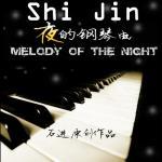 Nghe nhạc mới Melody Of The Night (2011) Mp3 miễn phí