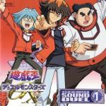 Tải nhạc hay Yu-Gi-Oh! Duel Monsters GX Sound Duel (Vol. 1) miễn phí