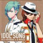 Tải nhạc Uta No Prince-sama Idol Song Reiji & Ai Mp3