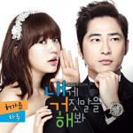 Nghe nhạc hot Lie To Me OST (Part 1) online