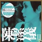 Tải bài hát mới Kit Chan II online