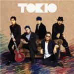 Tải bài hát hot Haneda Kuukou No Kiseki / Kibou (Single 2012)