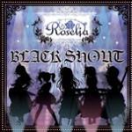 Tải bài hát mới Black Shout (Single) Mp3 hot