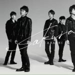 Nghe nhạc Sakura (Single) Mp3 online