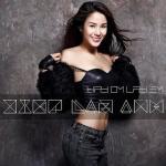 Nghe nhạc Hãy Ôm Lấy Em (Single) Mp3 hot
