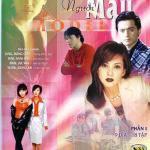 Tải nhạc hot Người Mẫu OST (SBS 1997) về điện thoại