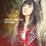 Tải nhạc online Can You Hear Me? (2012) nhanh nhất