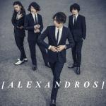 Tải nhạc online Tsukiiro Horizon (Single) Mp3