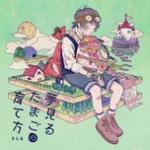 Download nhạc mới Yumemiru Tamago No Sodatekata (Mini Album) hay online