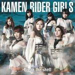 Tải nhạc Mp3 Break The Shell (Single)