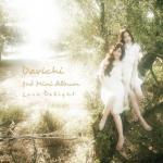 Download nhạc Mp3 Love Delight (Mini Album) nhanh nhất