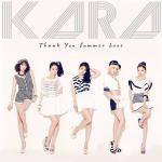 Tải nhạc Thank You Summer Love (Japanese Single) chất lượng cao