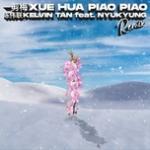 Download nhạc Yi Jian Mei Xue Hua Piao Piao (Remix) (Single) miễn phí