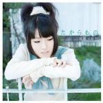 Tải nhạc Takaramono (Single) Mp3 mới