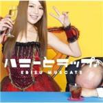 Download nhạc Mp3 Honey And Rap (2012) chất lượng cao