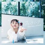 Nghe nhạc online Fantastic (Digital Single) mới nhất