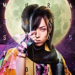 Tải bài hát online Murasaki (Single) Mp3