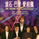 Download nhạc Mp3 Love Follow Us mới nhất