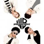 Tải nhạc Mp3 It's Exciting (Debut Single) hot