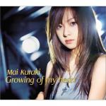 Download nhạc hay Growing Of My Heart (Single) mới online