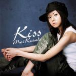 Tải bài hát hay Kiss (Single) miễn phí