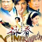 Tải bài hát hot Vịnh Xuân Quyền 2007 (OST) về điện thoại
