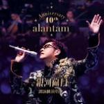 Tải nhạc mới 40th Anniversary Yin He Sui Yue Tan Yong Lin Yan Chang Hui hot