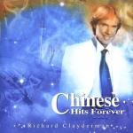 Tải bài hát online Chinese Hits Forever chất lượng cao