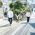 Tải nhạc online Y (Digital Single) Mp3 mới