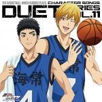 Tải bài hát online Kuroko No Basket Character Song Duet Series (Vol. 11) Mp3 hot