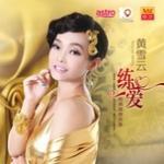 Download nhạc Lian Ai Mp3 miễn phí