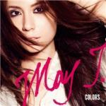 Tải bài hát mới Colors Mp3 online