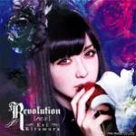 Nghe nhạc hay Revolution (Re:i) (Mini Album) mới