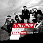 """Nghe nhạc online Dance (Let""""s Go! Champion Edition) Mp3 mới"""