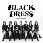 Download nhạc mới Black Dress chất lượng cao