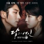 Download nhạc For You (Moon Lovers Scarlet Heart Ryo OST) Mp3 online