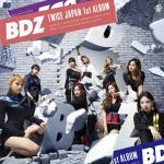 Download nhạc online BDZ chất lượng cao