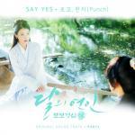 Tải bài hát online Say Yes (Moon Lovers Scarlet Heart Ryo OST) miễn phí