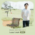 Tải nhạc Mp3 Hush (Goblin OST) mới nhất