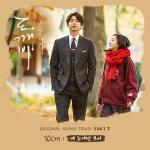 Nghe nhạc mới My Eyes (Goblin OST) Mp3 miễn phí