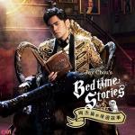 Download nhạc mới Bong Bóng Tỏ Tình (告白气球) hot