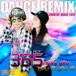 Tải nhạc hot Năm Anh Em Trên Một Chiếc Xe Tăng Remix (DJ New Version) Mp3 mới